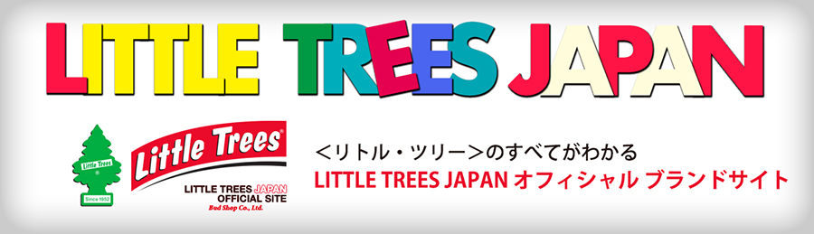 LITTLE TREES JAPAN OFFICIAL